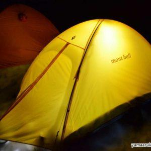7月の凅沢カールでテント泊の服装と装備一式