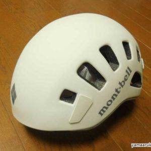 登山で準備したいオススメのヘルメットは