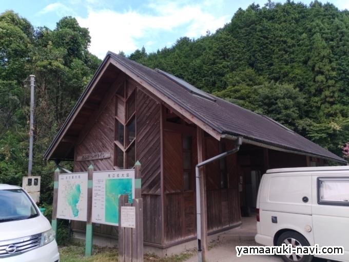 金剛山 登山口さわやかトイレ