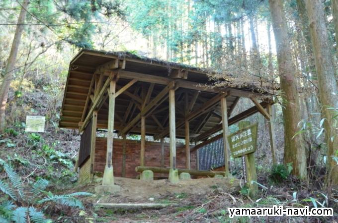 カヤンボの休憩所