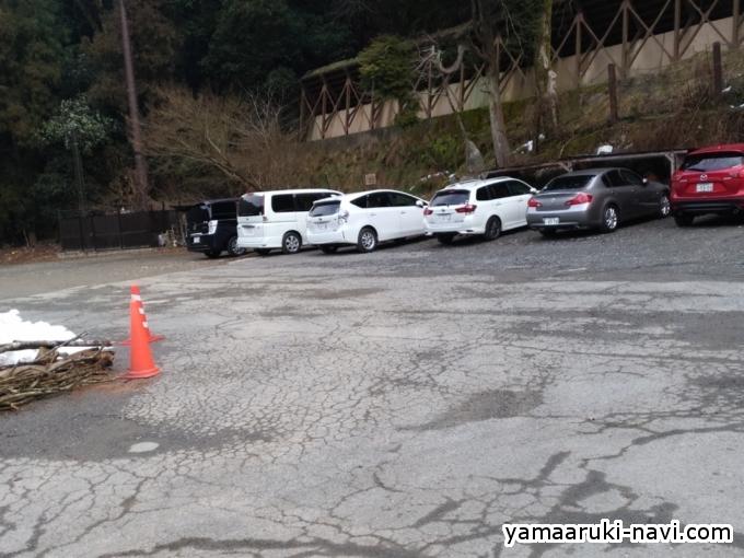 愛宕山 さくらや(青木駐車場)