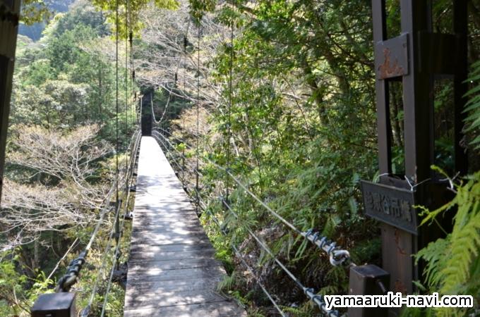 地獄谷吊橋