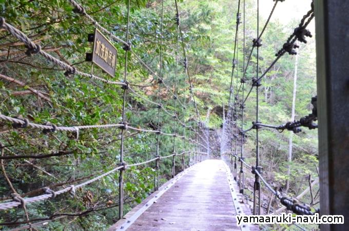 加茂助吊橋