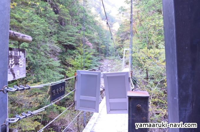 大杉谷 隠滝吊橋