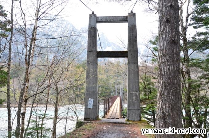 上高地 新村橋