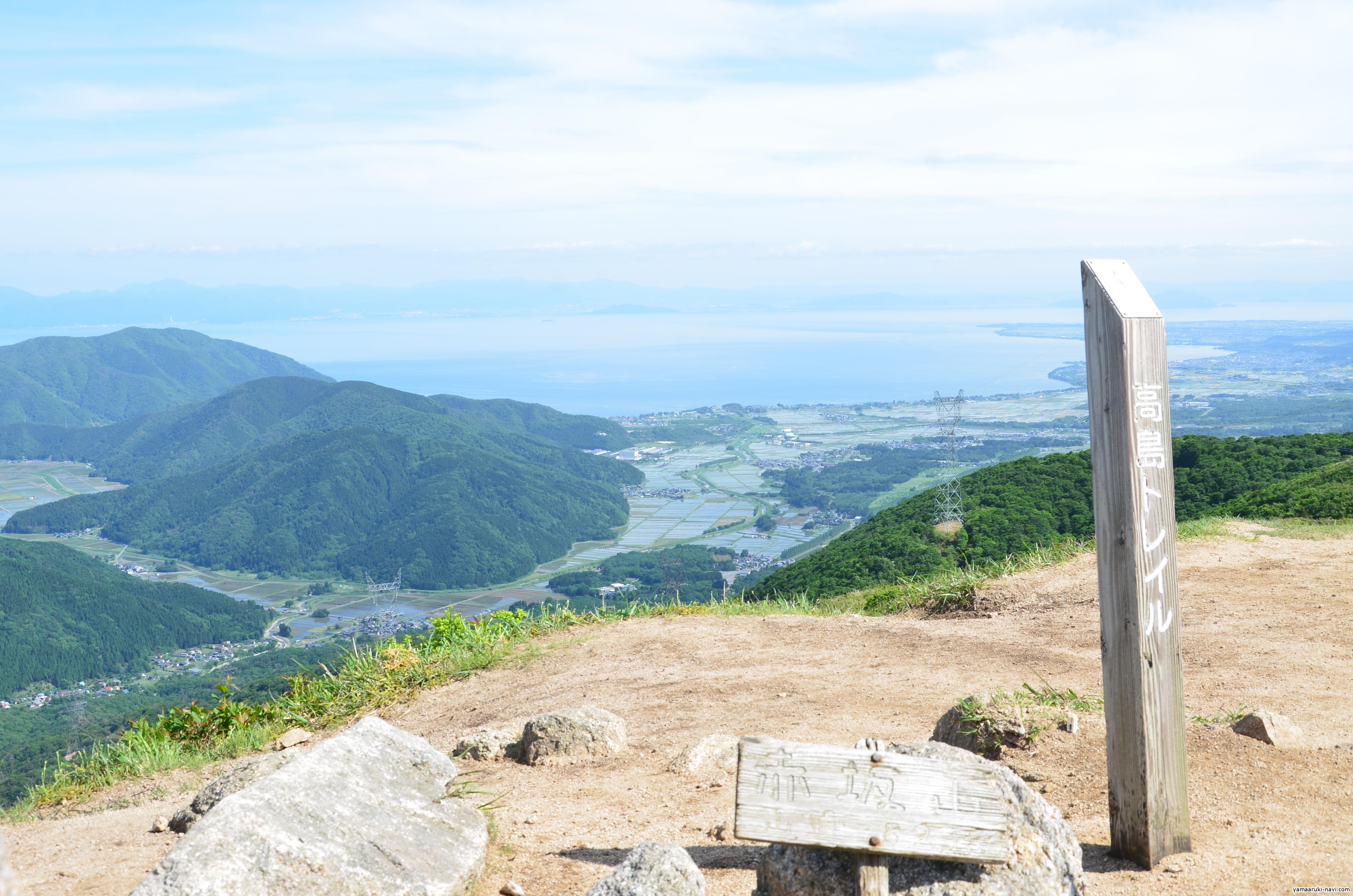 赤坂山山頂