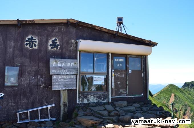 八ヶ岳 赤岳展望荘