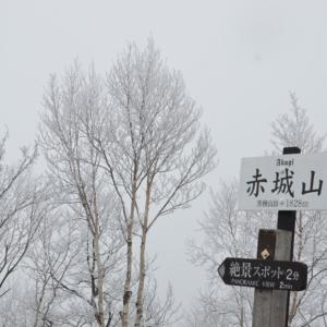 赤城山 黒檜山山頂