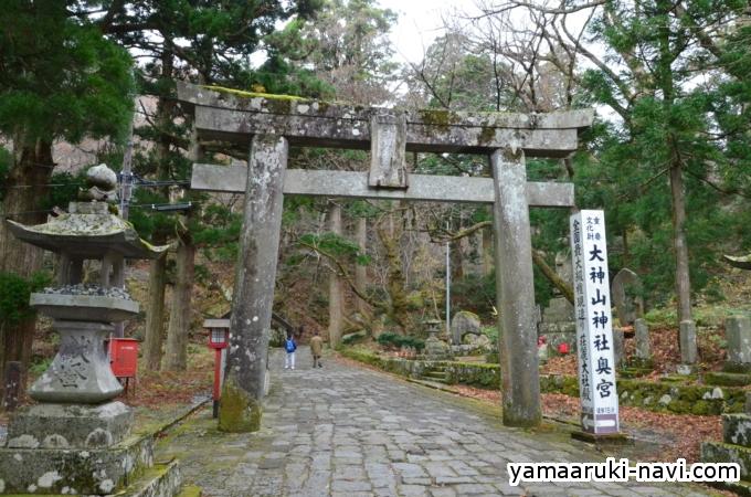 大神山神社奥宮の鳥居