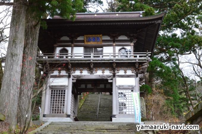 大山寺の山門