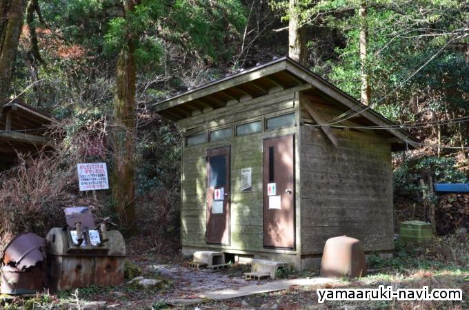 金泉寺山小屋