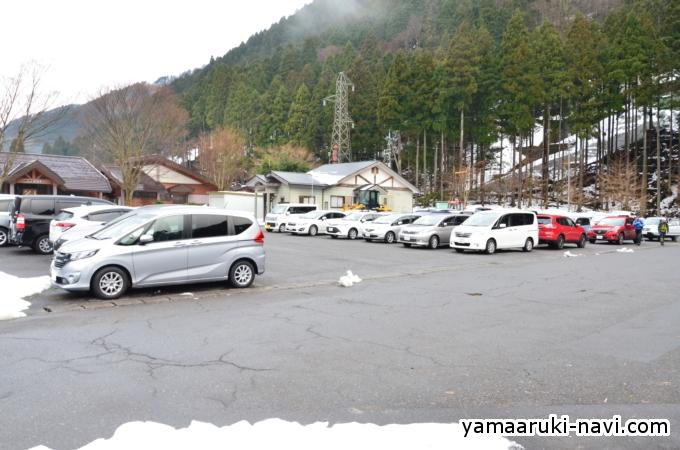 武奈ヶ岳 葛川市民センター駐車場