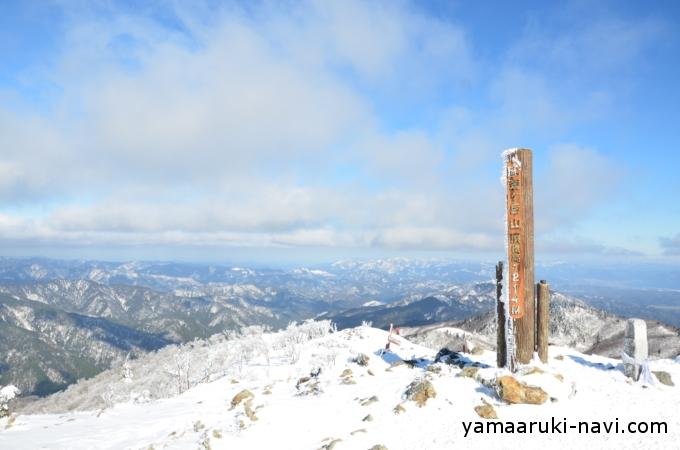 武奈ヶ岳山頂2