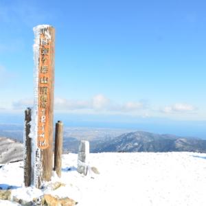 武奈ヶ岳山頂3