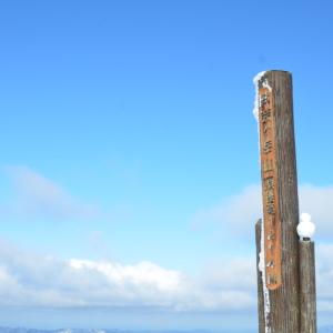 武奈ヶ岳山頂8
