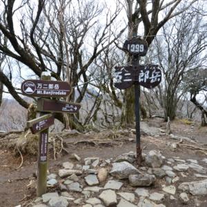 万二郎岳 山頂