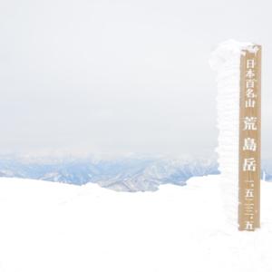 荒島岳山頂1