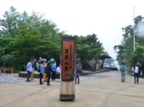 高尾山山頂4