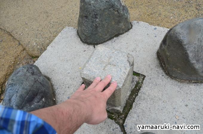 高尾山の二等三角点