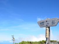 蝶ヶ岳山頂1
