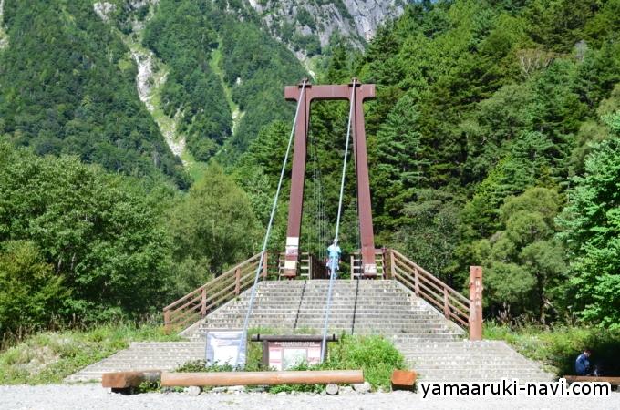 上高地の横尾大橋