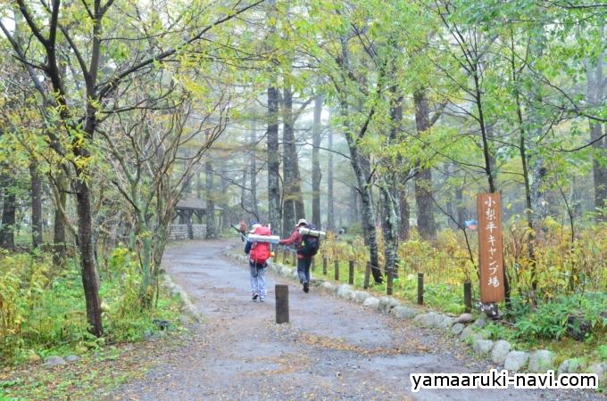 小梨平キャンプ場を通り抜けて歩きます。