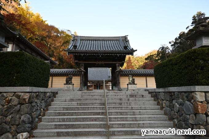 箕面山瀧安寺(ろうあんじ)