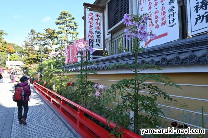 中山寺の境内