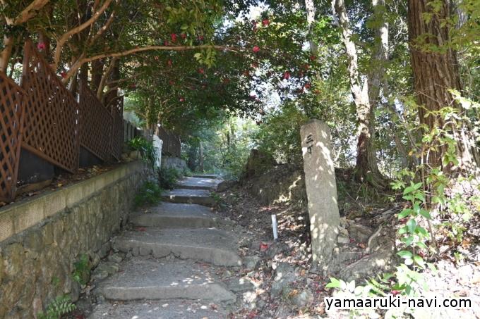中山寺 三丁石