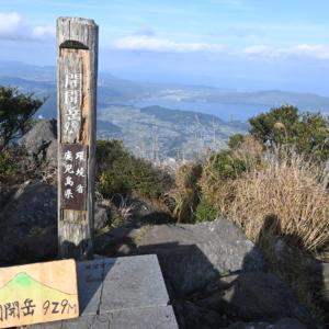 開聞岳山頂3