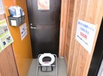 石鎚山 公衆トイレ・休憩所