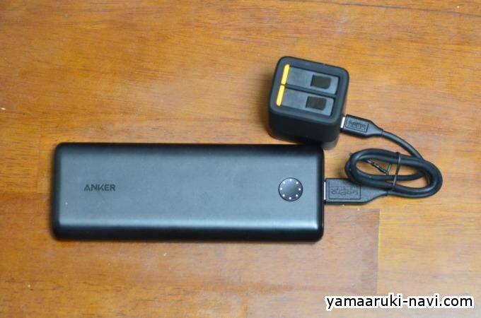 Anker PowerCore II 20000