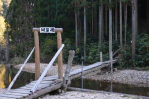 六甲山の河童橋