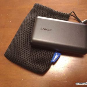 Anker PowerCore Speed 10000 QC