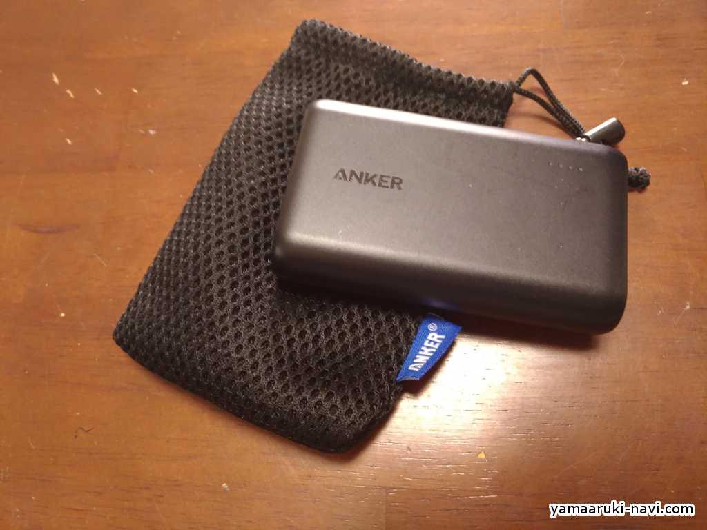 Anker PowerCore Speed 10000 QC