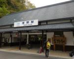 大峯奥駈道(吉野から二蔵宿小屋へ)